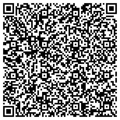QR-код с контактной информацией организации Укртрансстрой Корпорация, ООО