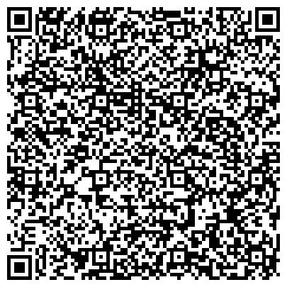 QR-код с контактной информацией организации Украинский НИИ технологии судового машиностроения,КП
