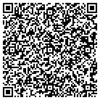 QR-код с контактной информацией организации Шелепко, ЧП