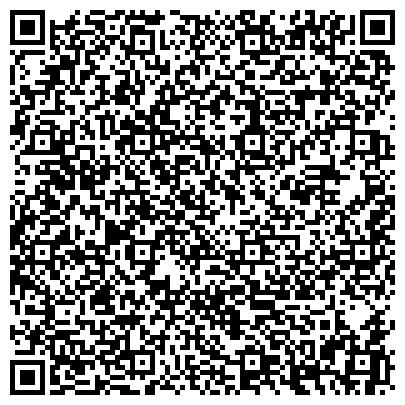 QR-код с контактной информацией организации Монолитные железобетонные лестницы, ЧП
