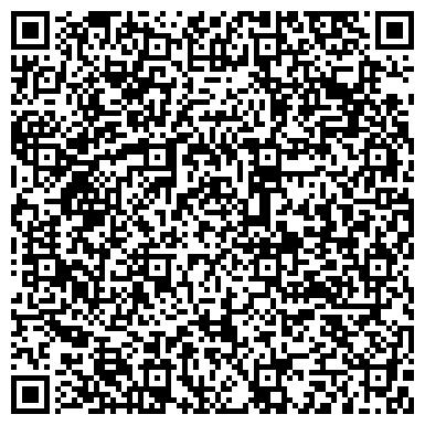 QR-код с контактной информацией организации Днепрогражданпроект, ГП