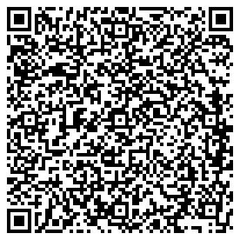 QR-код с контактной информацией организации Интер-Трейд, ЧП