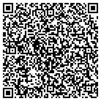 QR-код с контактной информацией организации Атмик(Atmic),ООО