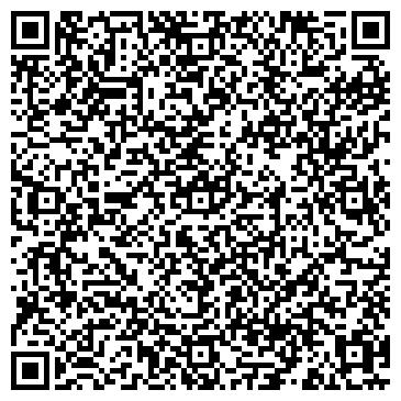 QR-код с контактной информацией организации Подилля спецсервис, ЧП