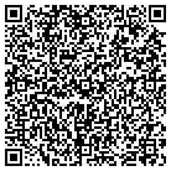 QR-код с контактной информацией организации Номинал-Т, ЧП