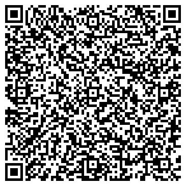 QR-код с контактной информацией организации Максимус Инжиниринг, ООО