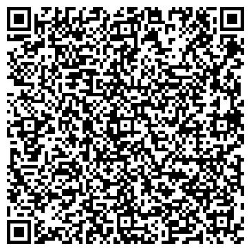 QR-код с контактной информацией организации ИнтерЭкспресс, ООО