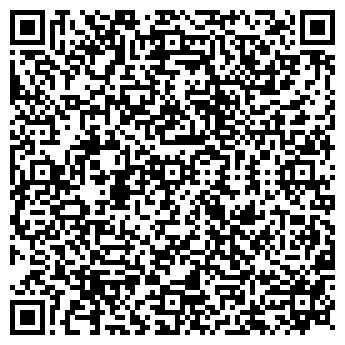 QR-код с контактной информацией организации Далис, ЧП