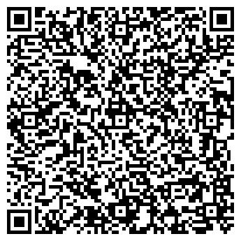 QR-код с контактной информацией организации Вивус-Групп, ООО