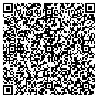 QR-код с контактной информацией организации СП АЛИС, ООО