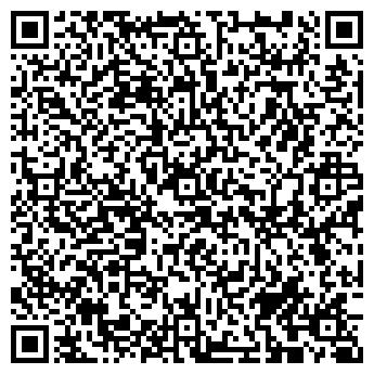 QR-код с контактной информацией организации Компания АТТОЛ