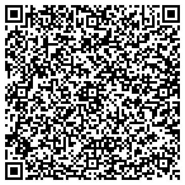 QR-код с контактной информацией организации Обух, ЧП