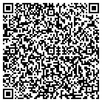 QR-код с контактной информацией организации Мегабуд, ООО