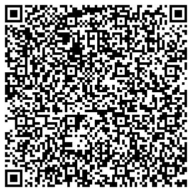 QR-код с контактной информацией организации Инжиниринговая компания Профинг, ЗАО