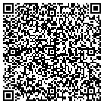 QR-код с контактной информацией организации Адвэс, ООО