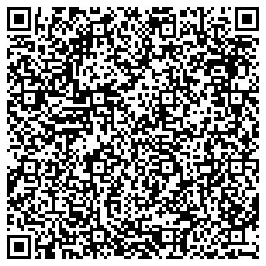 QR-код с контактной информацией организации Дорожно-строительное управление №41, ОАО