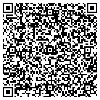 QR-код с контактной информацией организации Инжиниринговое бюро, ООО