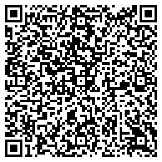 QR-код с контактной информацией организации М-ФАРМА