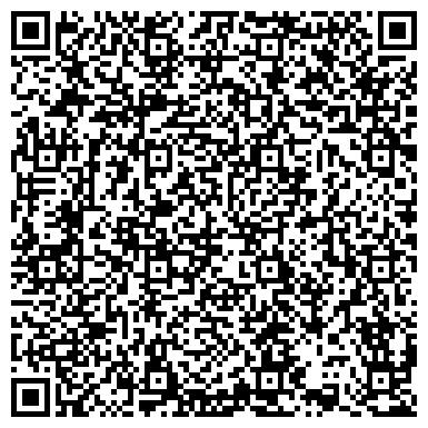 QR-код с контактной информацией организации Ассоциация Технобизнес (ДОК), ООО