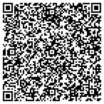 QR-код с контактной информацией организации Украинские Литейные Решения, ООО