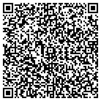 QR-код с контактной информацией организации RP-network, ТОО