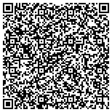 QR-код с контактной информацией организации Bars Prom Company (Барс Пром Компани), ТОО