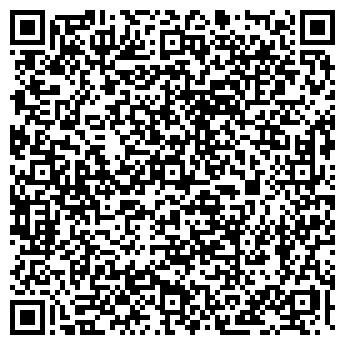 QR-код с контактной информацией организации Оsmos (Осмос), ТОО