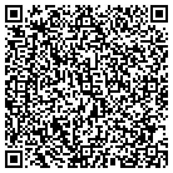 QR-код с контактной информацией организации Олимп-Климат, ТОО