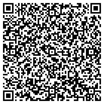 QR-код с контактной информацией организации EIP (Е Ай Пи), ТОО