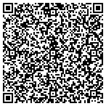 QR-код с контактной информацией организации SkillHouse (СкилХаус), ТОО