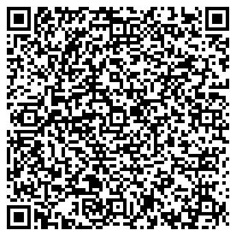 QR-код с контактной информацией организации СД КУРС, ТОО