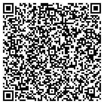 QR-код с контактной информацией организации Энергокомплекс ПК, ТОО
