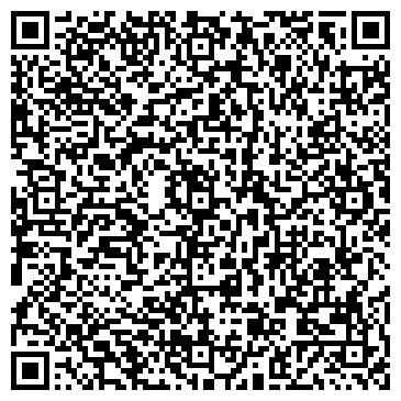 QR-код с контактной информацией организации Desa EC (Деса ЕС), ТОО