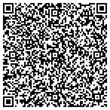 QR-код с контактной информацией организации Дженерал Петросервисез, ТОО
