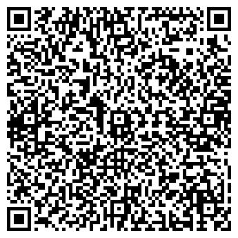 QR-код с контактной информацией организации ИМС Астана, ТОО