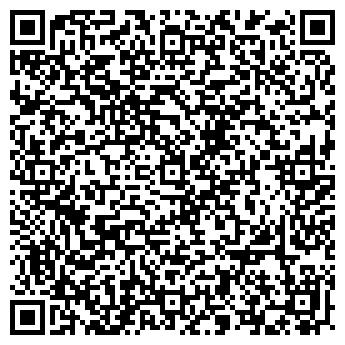 QR-код с контактной информацией организации Recom (Реком), ТОО