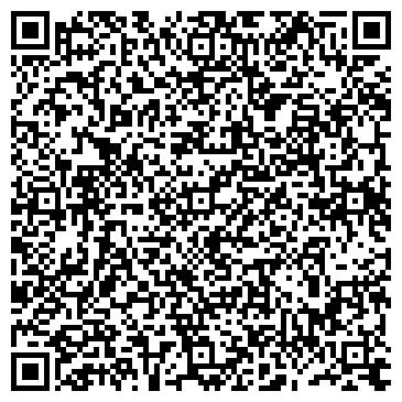 QR-код с контактной информацией организации МФ Универсал, ТОО