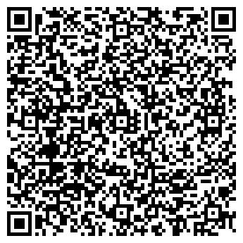 QR-код с контактной информацией организации Карим-Шак, ТОО