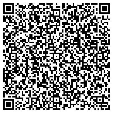 QR-код с контактной информацией организации Озна Казахстан, ТОО