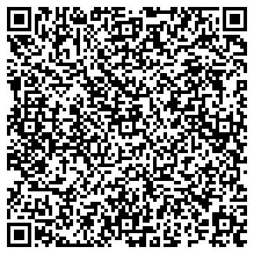 QR-код с контактной информацией организации Темирконтинент, ТОО