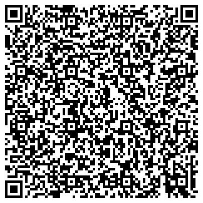 QR-код с контактной информацией организации Extreme Drilling (Экстрим Дриллинг), ТОО