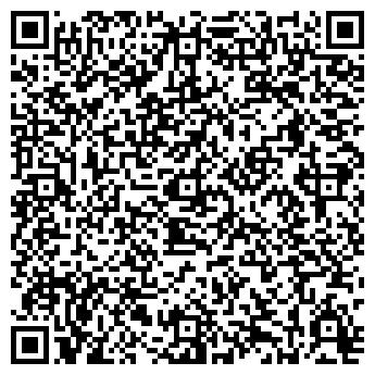 QR-код с контактной информацией организации Кенгербаев Д.М.,ИП