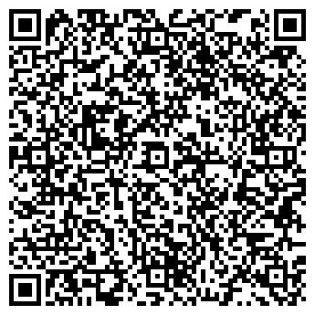 QR-код с контактной информацией организации SRM, ТОО