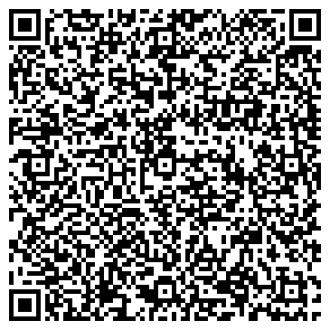 QR-код с контактной информацией организации Экспертная Компания, ТОО