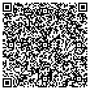 QR-код с контактной информацией организации НЕ БОЛЕЙ