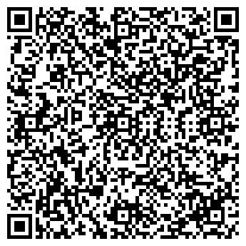 QR-код с контактной информацией организации Арстил, ТОО