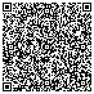 QR-код с контактной информацией организации ТТ-Сейт, ТОО