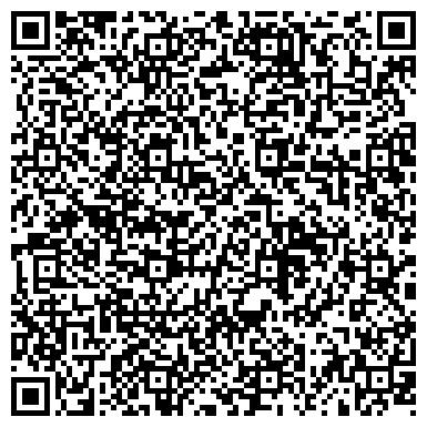 QR-код с контактной информацией организации Elkon-Казахстан (Елкон-Казахстан), ТОО