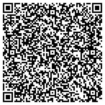 QR-код с контактной информацией организации Геодезия Сервис, ТОО