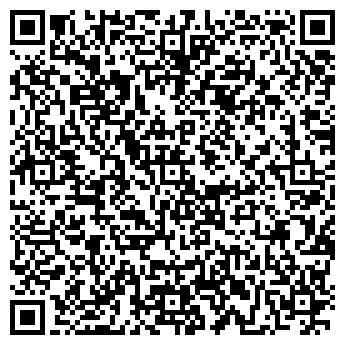 QR-код с контактной информацией организации Каздорпроект ПИИ, ТОО